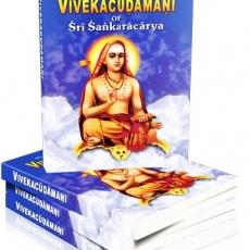 Vivekachudamani: The Crest-Jewel of Discrimination | Śankara-ācārya